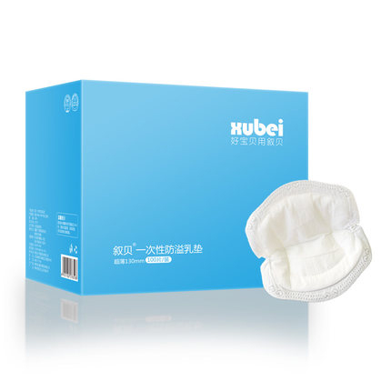 叙贝防溢乳垫一次性防溢乳贴哺乳隔奶垫防超薄100片