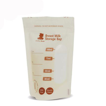 什么牌子的储奶袋好用?20161006期
