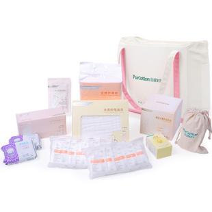 全棉时代 产妇待产包孕产妇入院用品全套10件