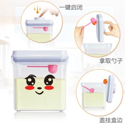 安扣正方形宝宝奶粉盒 密封罐奶粉罐奶粉格奶粉存储盒