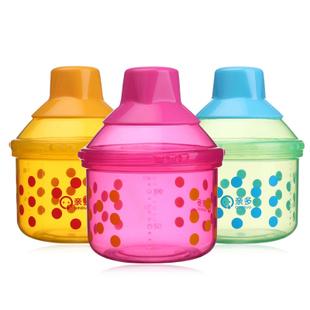 亲多炫彩迷你零食盒婴儿奶粉盒便携式存储盒