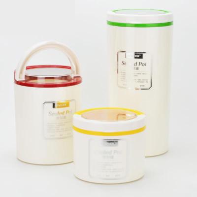 奶粉盒便携外出大容量防潮存储密封罐