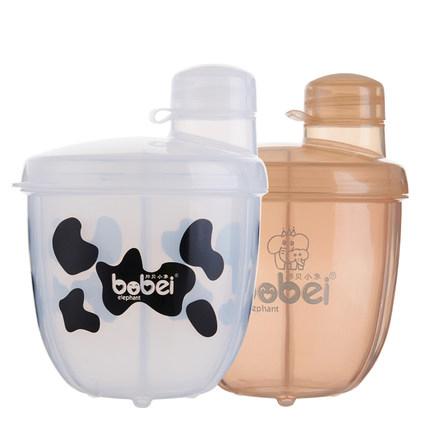 婴儿三格奶粉盒宝宝外出便携奶粉格旋转存储盒