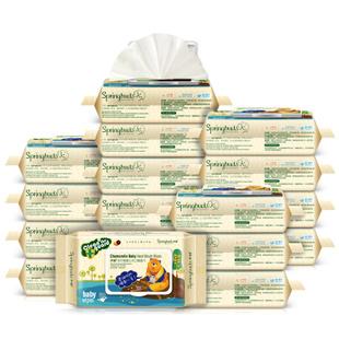 子初婴儿湿巾宝宝专用湿纸巾80抽带盖*16包
