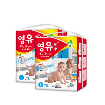 婴柔超薄干爽纸尿裤L140片 S M XL 婴儿尿片尿不湿