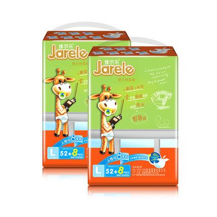 婴儿纸尿裤选购,婴儿纸尿裤使用方法