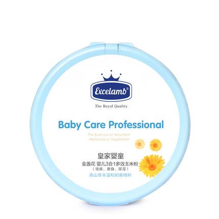 瑞士婴儿爽身粉新生儿宝宝玉米儿童痱子粉