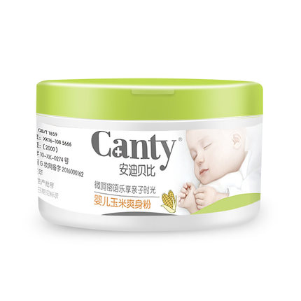 Canty 170g 婴儿爽身粉带粉扑防痱子玉米粉