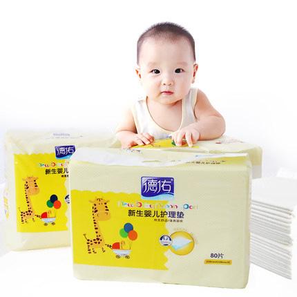 德佑新生婴儿隔尿垫护理垫防水透气一次性床垫纸尿片小号
