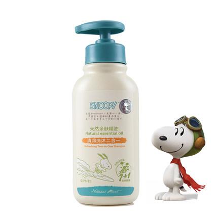 史努比婴儿洗发沐浴露儿童洗发水