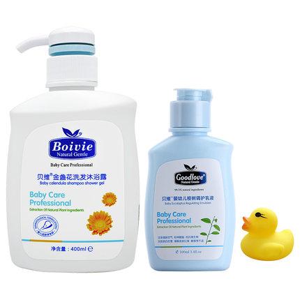 贝维400ml婴儿童新生洗发沐浴露二合一