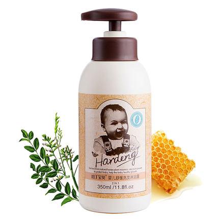 英国哈丁婴儿洗发沐浴露洗护二合一宝宝儿童沐浴露洗发