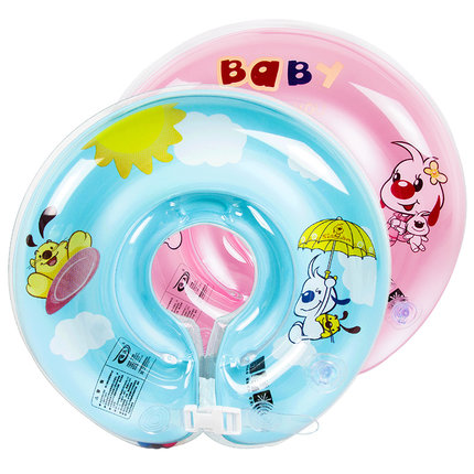 诺澳婴儿游泳圈宝宝安全可调颈圈新生儿脖圈