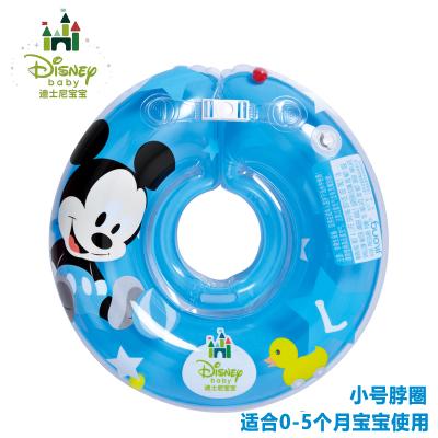 迪士尼婴儿游泳圈脖圈加厚双气囊可调婴幼儿童