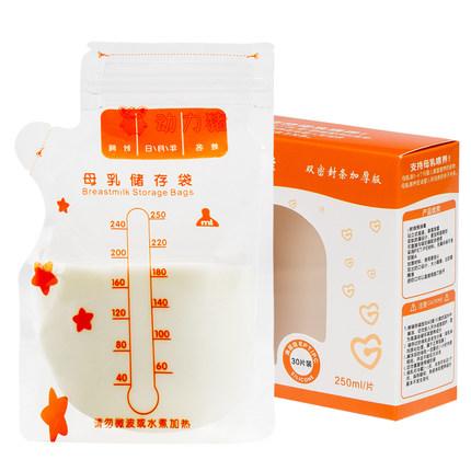 动力猪储奶袋母乳保鲜袋  250ml/30片装
