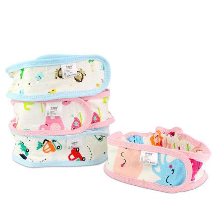 小哈伦尿布带可调节尿布扣婴儿尿片固定带