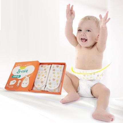 婴儿尿布带新生儿宝宝护脐带尿布扣