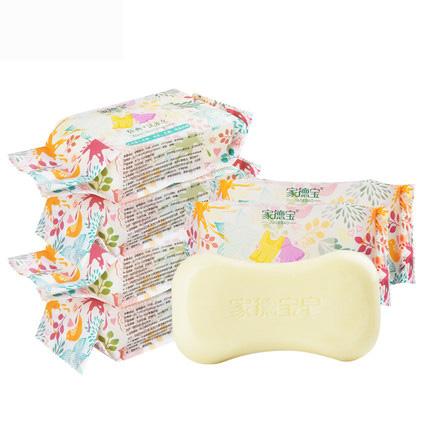 家德宝婴儿洗衣皂180g*6 宝宝洗尿布肥皂