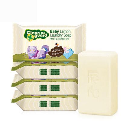 子初婴儿洗衣皂150g*5 宝宝尿布皂