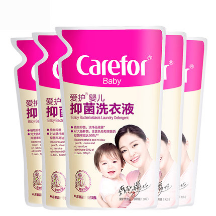 爱护婴儿儿童宝宝洗衣液新生儿婴幼儿专用