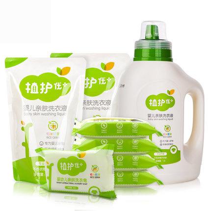 植护婴儿亲肤洗衣液1.2L+宝宝专用洗衣液500ml*2+洗衣皂5块