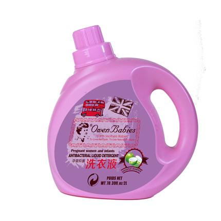 欧恩贝婴儿洗衣液儿童新生儿机洗 无荧光剂洗衣液
