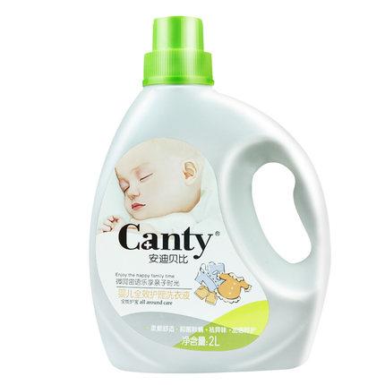 安迪贝比婴儿洗衣液宝宝专用无荧光剂4斤