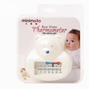 小米米minimoto婴儿用品水温计