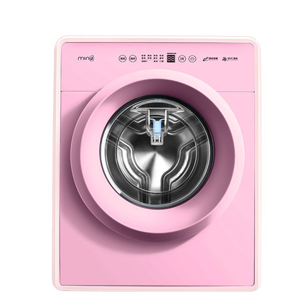小吉 婴儿内衣杀菌洗衣机全自动滚筒迷你洗衣机