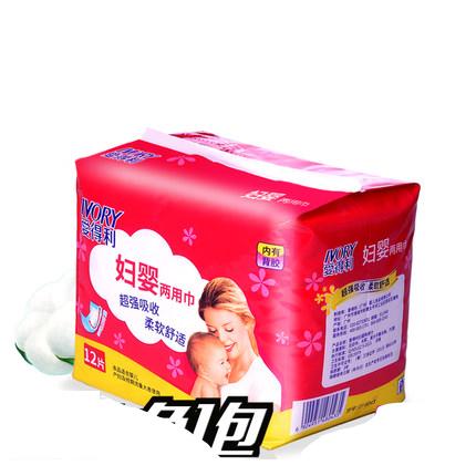 爱得利产妇卫生巾孕妇产褥期大号月子恶露专用