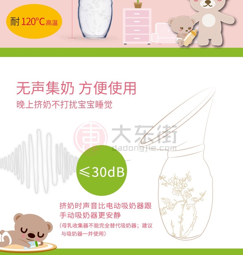 卡曼熊吸奶器手动式产品特点
