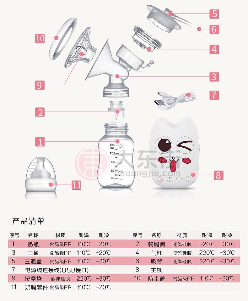 bebebao/比比暴电动吸奶器产品参数