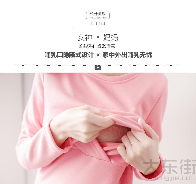 加厚加绒喂奶衣哺乳衣哺乳口设计展示