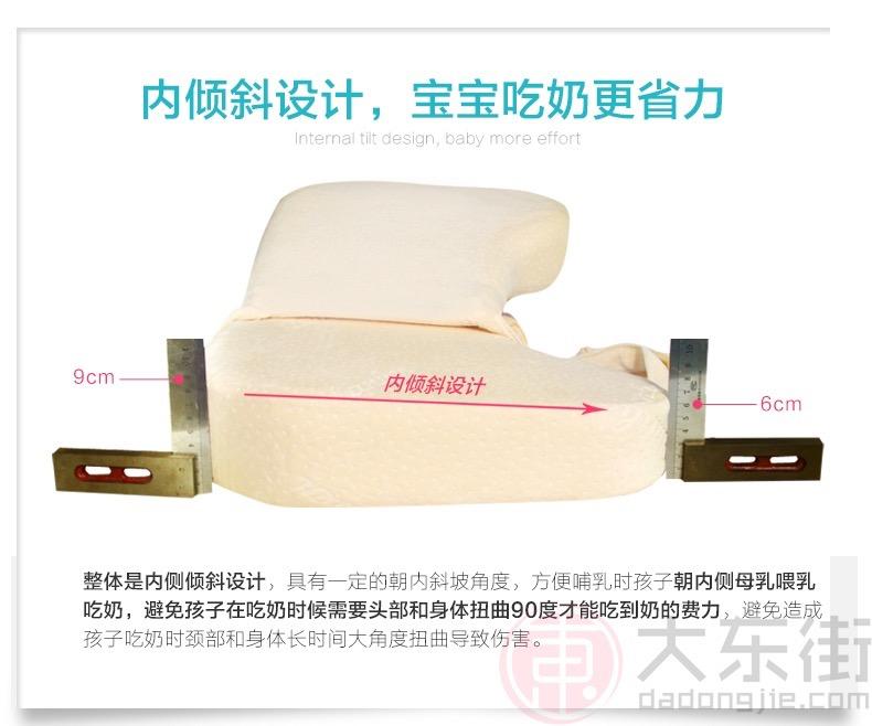 阿兰贝尔喂奶枕内倾斜设计
