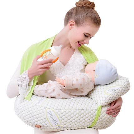 爱孕哺乳枕喂奶枕孕妇枕哺乳垫神器