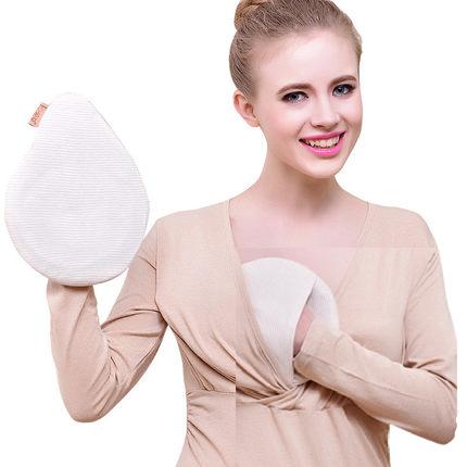 爱孕乳房冷热敷垫涨奶护理垫