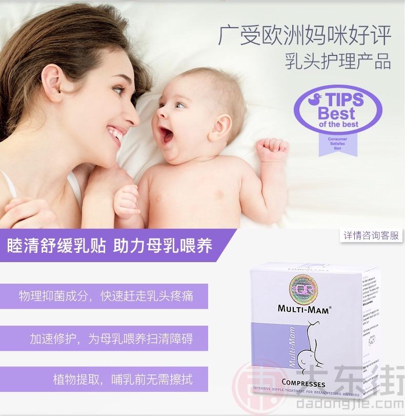 睦清乳头保护罩市场表现