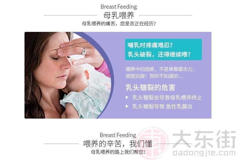 Lansinoh乳头霜羊毛脂解析母乳喂养遇到的问题