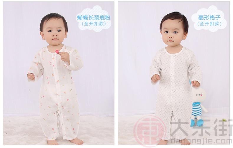 安琪小鼠婴儿纱布衣蝴蝶长颈鹿粉
