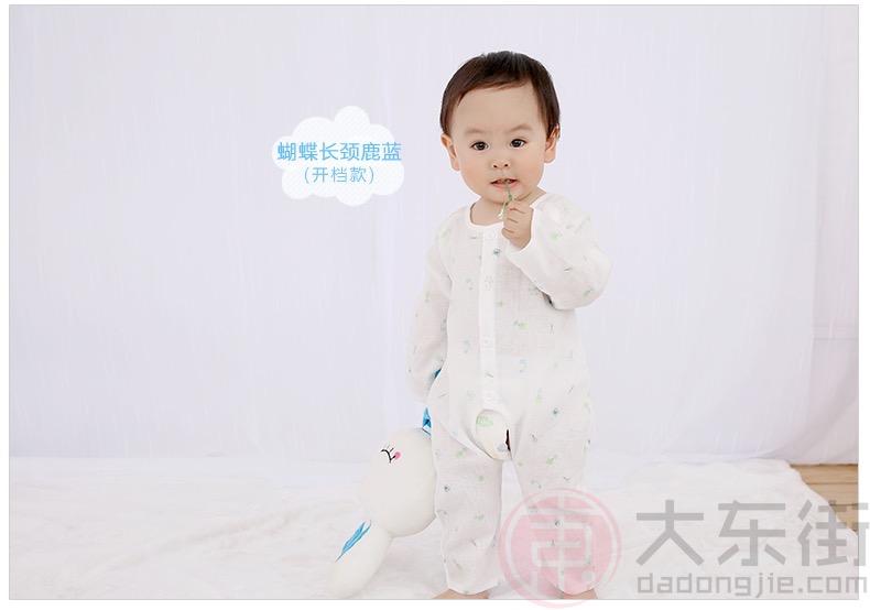 安琪小鼠婴儿纱布衣蝴蝶长颈鹿蓝