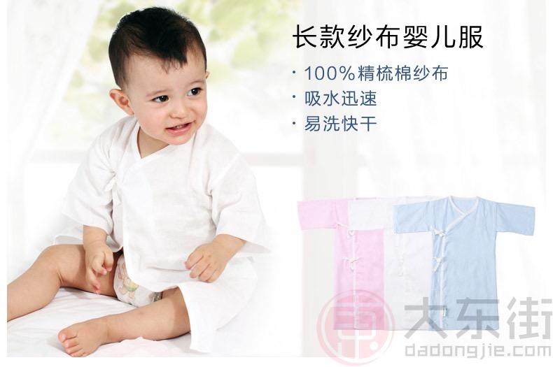 全棉时代婴儿服宣传图