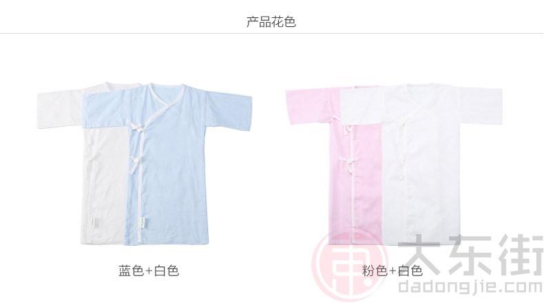 全棉时代婴儿服产品特色