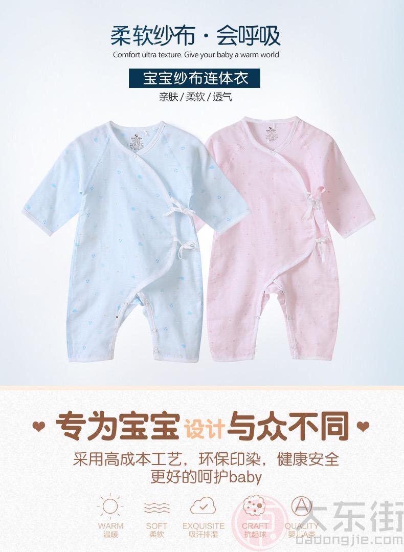 纯棉纱布宝宝哈衣产品海报