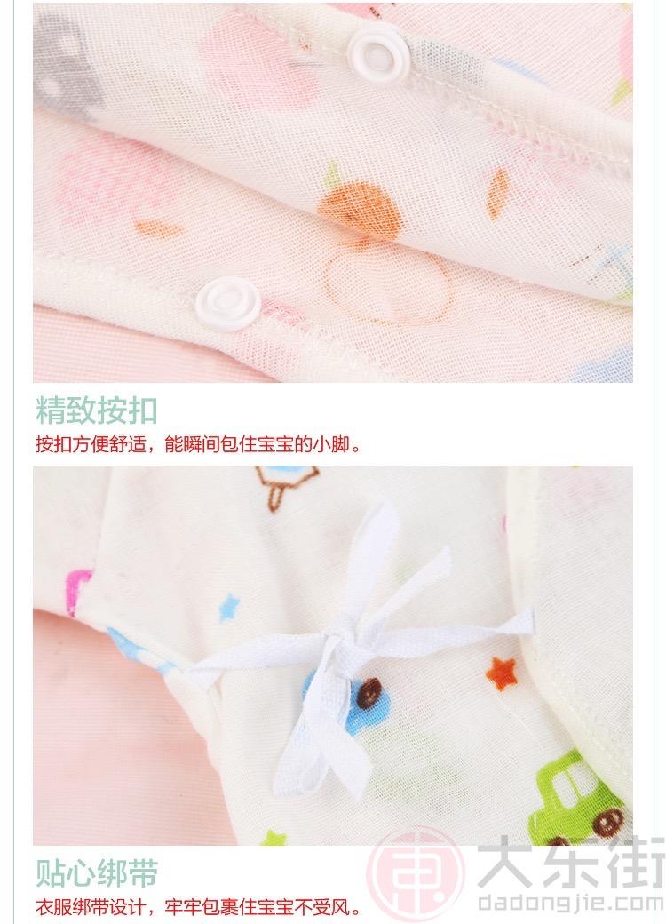 纱布连体衣产品按扣