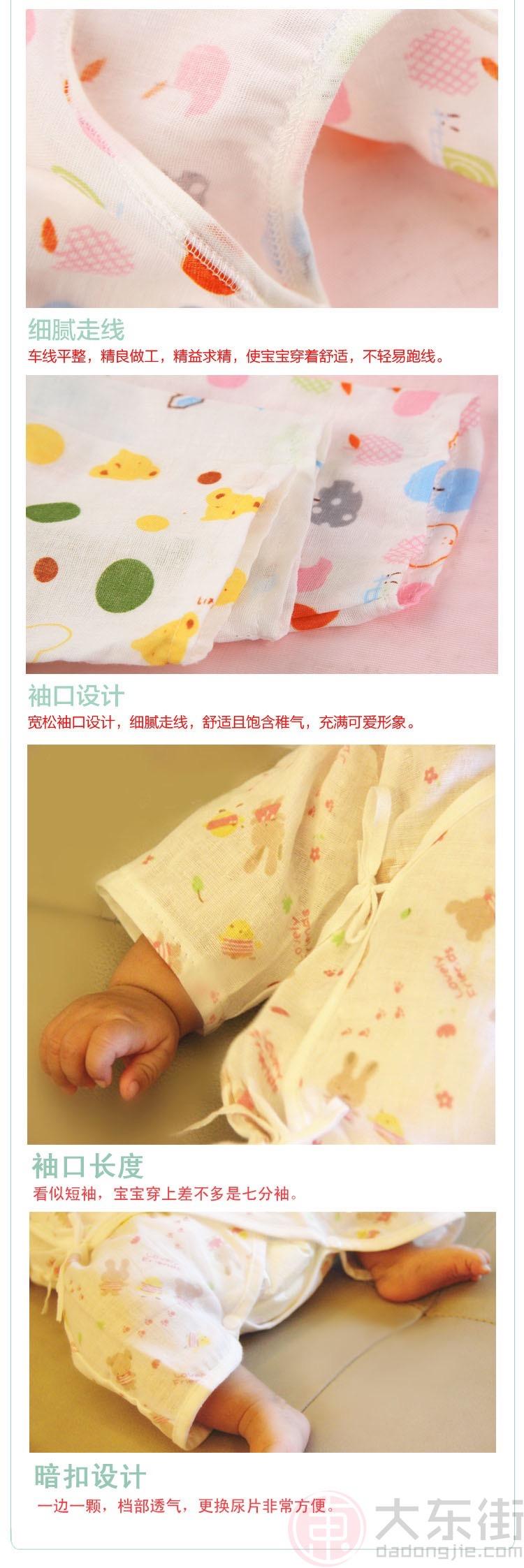 纱布连体衣产品走线