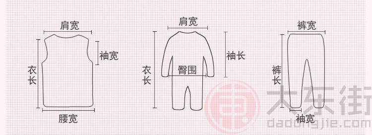 宝宝哈衣测量方法