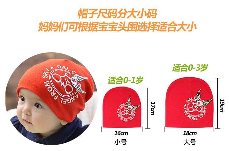 婴儿帽子头型尺码