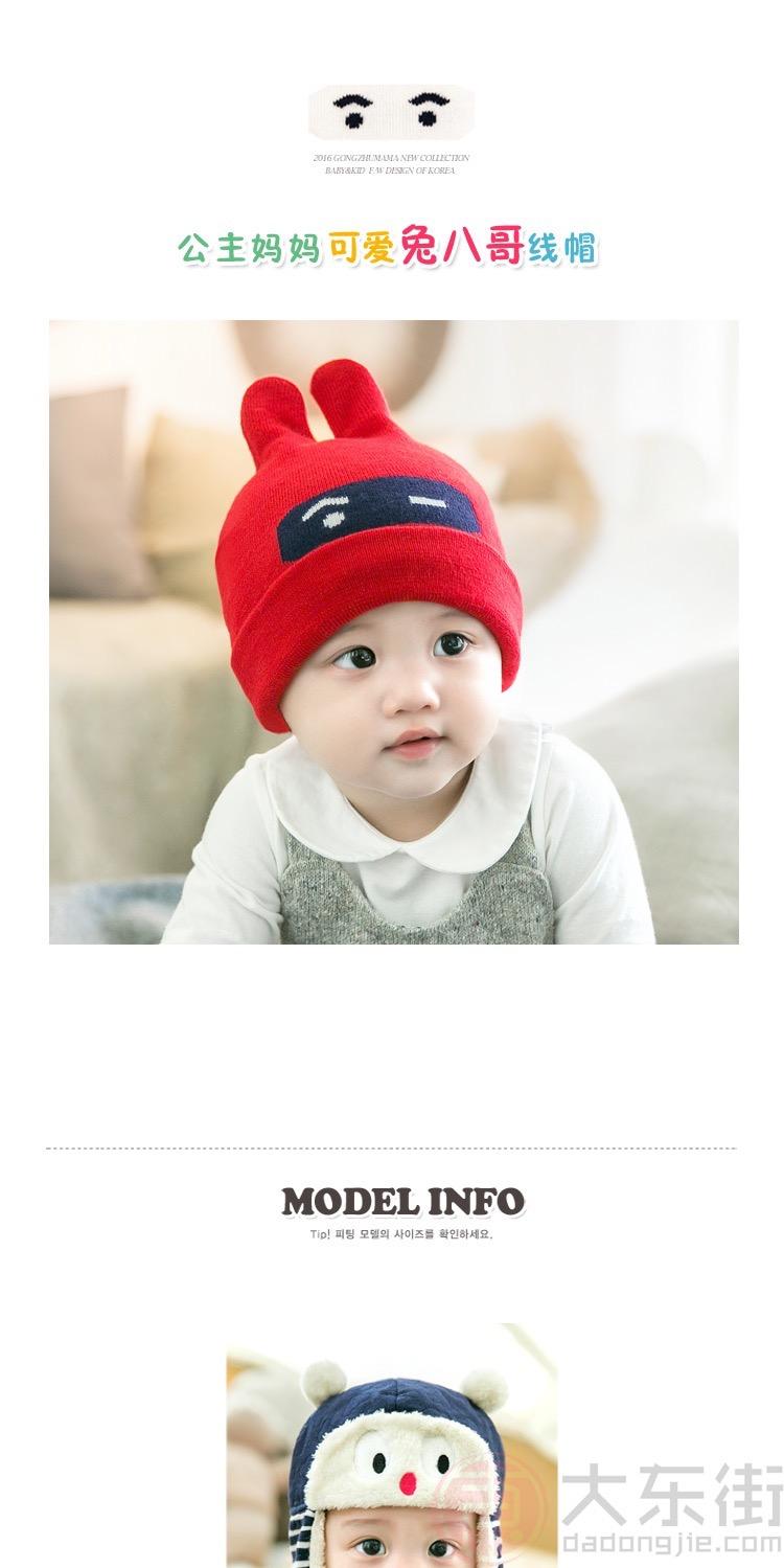宝宝毛线帽款式