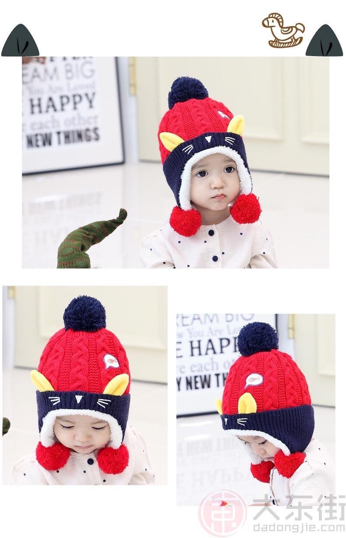 6-12个月婴儿帽小猫造型忽而毛线帽1蓝色