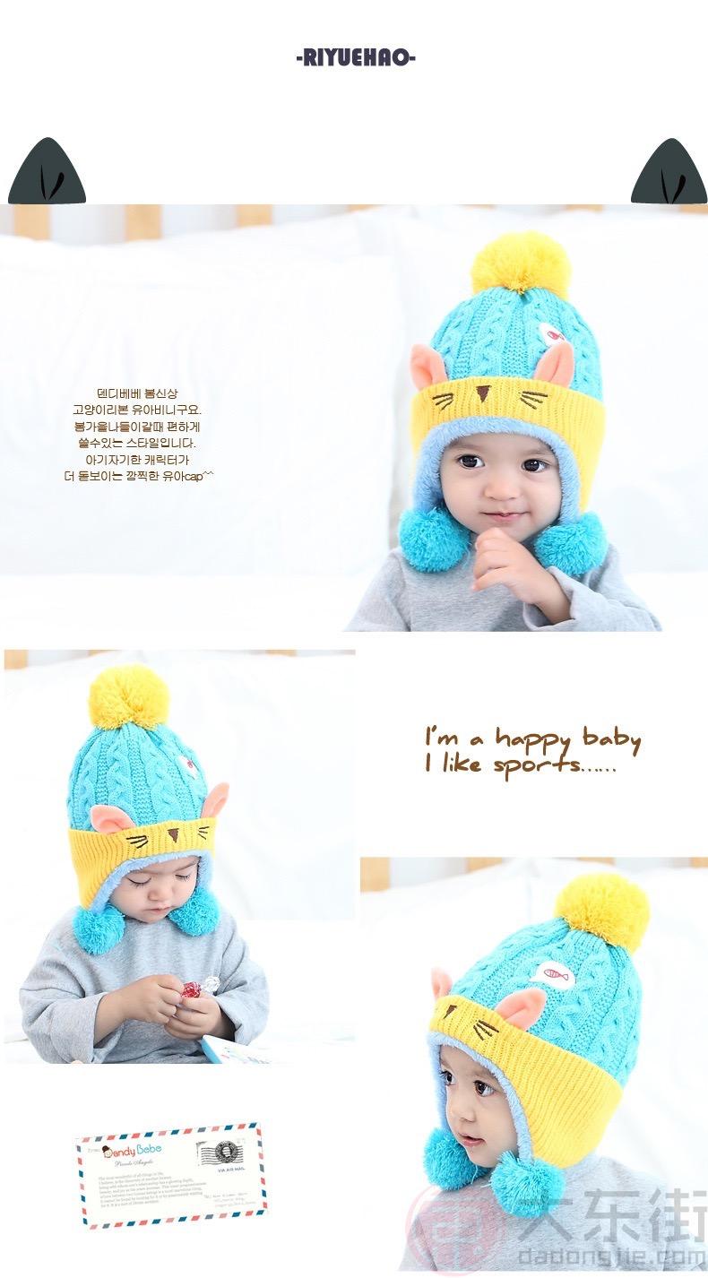 6-12个月婴儿帽小猫造型忽而毛线帽1黄蓝色